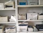 余杭十年维修打印机、复印机、传真一体机,销售硒鼓粉