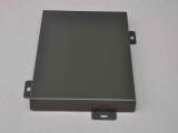 中名铝单板 铝单板价格 铝单板幕墙厂家