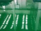 常州混凝土水泥密封固化剂 油性地坪固化剂 抢先试样
