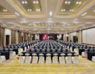 长沙会议型酒店