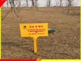 中石化 燃气警示牌 湘潭 燃气警示牌/定做厂家