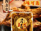 正宗进口食品澳门特产XO五香辣手撕牛肉片方盒装牛肉干脯正品230