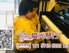 宁波下应学钢琴多少钱?爱尚琴行告诉你易学易懂欢迎来电咨询欢