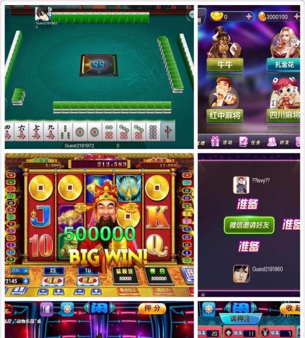 丽水开发电玩城qi牌游戏农场理财游戏商城系统公司