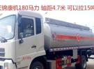 5吨油罐车-油罐车专业改装厂1年0.1万公里8.88万