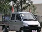 五菱双排小货车 搬家 拉货 货运出租 金华最低价