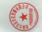 桂林团队拓展旅游