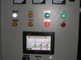西安變頻控制柜