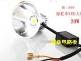 LED的时代摩托车LED大灯