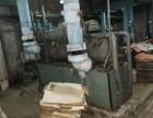 惠州仲恺区冷水机组回收价格