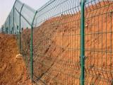 专业定制 铁路围栏 施工围栏 带边框护栏网 公路防护隔离护栏