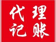 青浦盈浦东代理记账 解非正常户 金税盘解锁 注销公司找吴会计