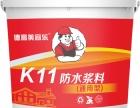 柳州水性聚氨酯防水涂料批发-诚信可靠-价格优惠