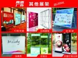 广州增城二联单据优惠券名片画册DM单张不干胶展架海报