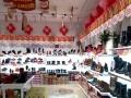 如何在镇上开一家高知名度的品牌女鞋连锁店?