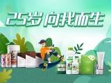 安阳安利公司产品纽崔莱钙镁片免费送货