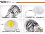 12W9W7WLED球泡灯LED室内照明灯E27球泡灯LED射灯