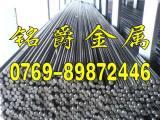 太钢电工纯铁板 广东电磁纯铁棒 高导磁率工业纯铁价格