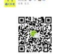 新世纪电商培训安庆校区专注淘宝培训、运营推广淘宝开店指导