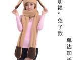冬季单边加长保暖围巾连帽子手套连体套装情侣款兔子小熊款