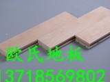 欢迎%石家庄篮球场运动木地板专业快速 批发代理