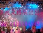 聊城外籍乐队,墨舞新民乐,芭蕾舞沙画,太空漫步
