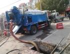 运城专业疏通清理化粪池防水打孔上下水管维修