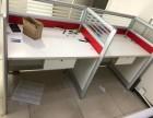 办公桌员工桌椅组合隔断屏风位职员桌4人位简约现代电脑桌办工桌