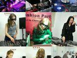 DJ MC培训学校 电子文化传播