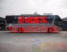 从杭州到大理直达汽车在哪乘车多少小时到13362177355