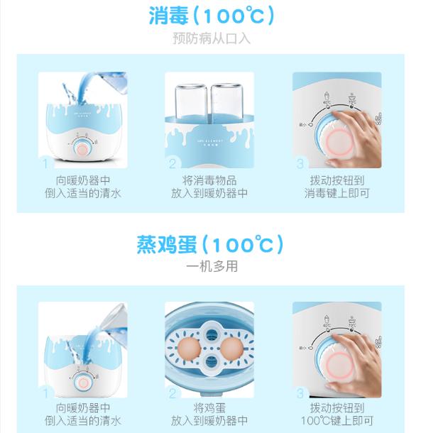 广东LIFE ELEMENT/生活元素E518暖奶器招分销