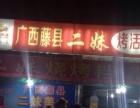 小榄周边 小榄泰丰 酒楼餐饮 商业街卖场