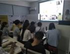 莆田城厢区淘宝店铺装修美工设计培训