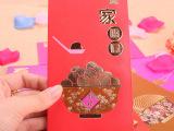 2017年鸡年新款千元红包个性创意红包利