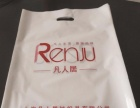 红河平价塑料袋无纺布袋专业定做全国包邮货到付款
