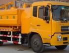 宁波市江东区高压清洗污水管道,吸污,化粪池抽粪公司