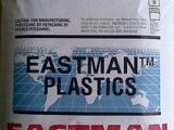 现货供应 CAP 美国伊士曼化学 504-0.2 原装正品