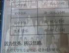 全惠州暑假大学生一对一上门高效家教(无效可退换老师)