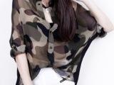2014迷彩印花雪纺拼接长款蝙蝠袖衬衫衬衣女长袖欧美厂家直销