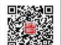 北京办个厨师证在哪报名 育才厨艺能帮你