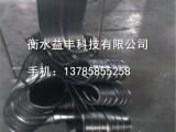 变形缝用中埋式橡胶止水带安装