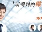 赣州TCL热水器(各点~售后服务维修热线是多少电话?