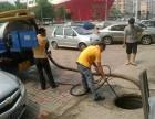 荆州市高压车疏通清洗各种疑难污水管道堵塞,一个电话为您上门