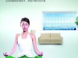 天津西青区销售安装日立商用家用中央空调