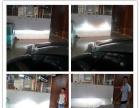 柳州放牛汽车灯光升级大灯总成,行车记录仪,电动尾门