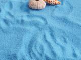1公斤天然细蓝沙 沙漏用沙蓝色 石英沙子园艺地台婚礼装饰