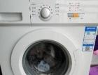 洗衣机转让