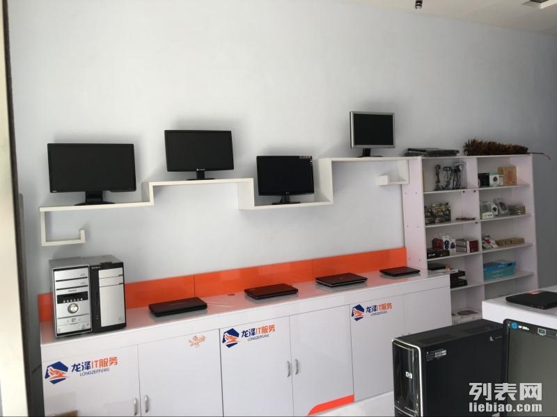 章丘二手电脑价格,二手笔记本电脑交易,章丘最大二手电脑实体店