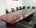 张家口办公家具屏风办公桌 话务桌 一对一培训桌 定制