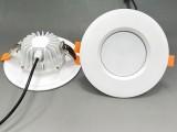 4寸防水筒灯配件led防水筒灯外壳10W-18W防水筒灯套件